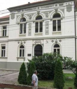 Budući univerzitet u Kruševcu