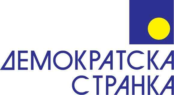 Novo rukovodstvo Demokratske stranke u Trsteniku