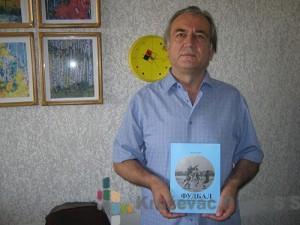 Milorad Sijić je prikupio materijal za monografiju o istoriji fudbala u Rasinskom okrugu