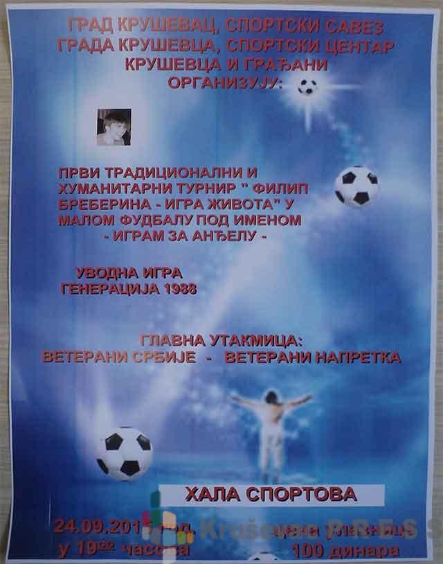 Humanitarno – sportski turnir