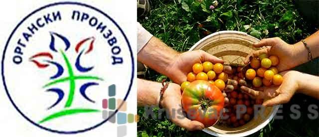 Organska poljoprivreda – prezentacija u RPK