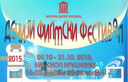 Šesti dečiji filmski festival u Kruševcu
