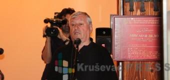 Radoica Milosavljević kupio RTV Kruševac