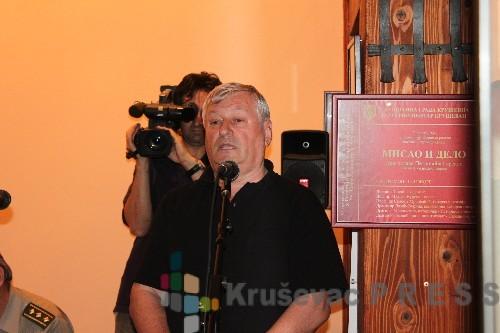 Poverenik poništio odluku Policijske uprave Kruševac