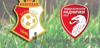 Napredak u komšijskom derbiju dočekuje Kragujevčane