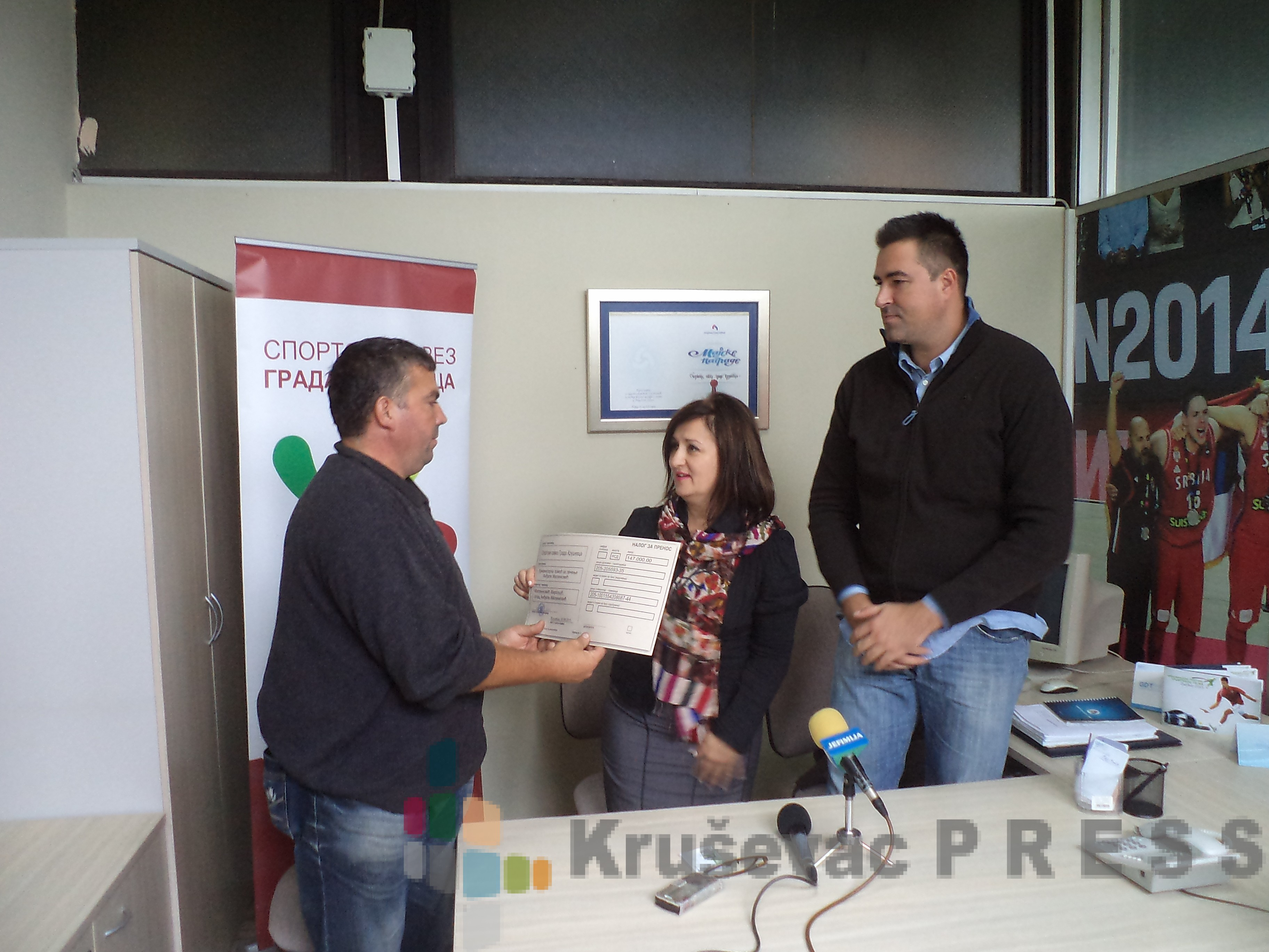 Humanitarna akcija za pomoć Anđeli Milenković