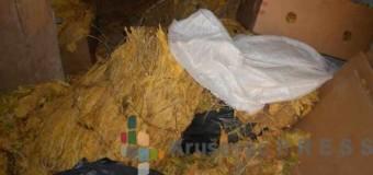 Uhapšen Beograđanin zbog šverca duvana