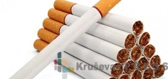 Loše vesti za kruševačke pušače