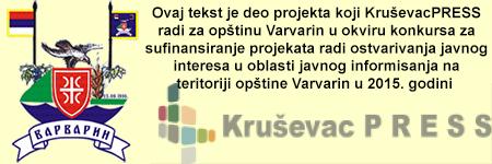 Varvarin-projekat2015