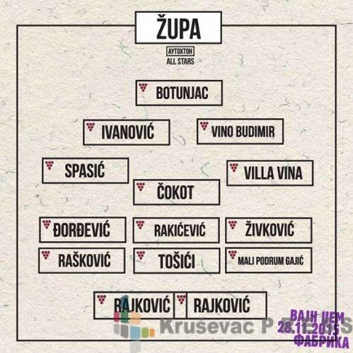 VinarijeZupa_Reprezentacija
