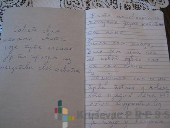 Potresno pismo žene koja je decenijama trpela torturu!
