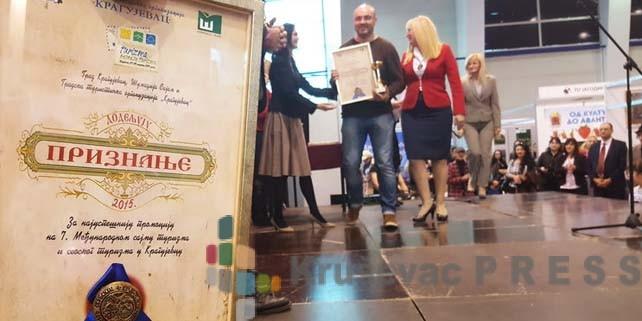 Prva nagrada za TO Kruševac