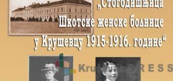 Književno-poetsko veče i izložbe Biblioteke