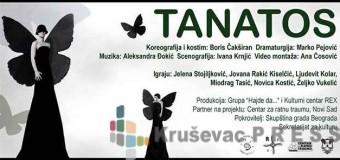 """Predstava """"TANATOS"""" večeras u Pozorištu"""