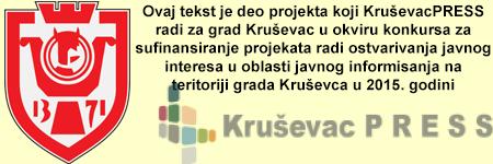 Krusevac-projekat2015