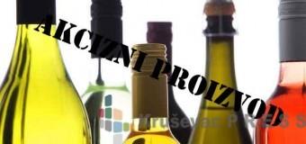 Da li će Župljani podići cene vina?
