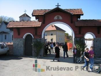 Manastir Svetog Luke u Bošnjanu FOTO: S.Milenković
