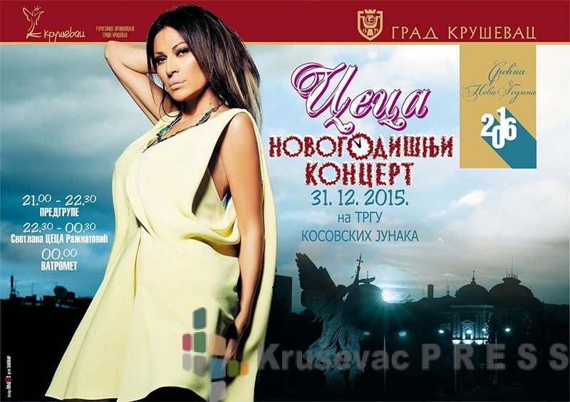 Poslednje pripreme za doček Nove godine u centru Kruševca