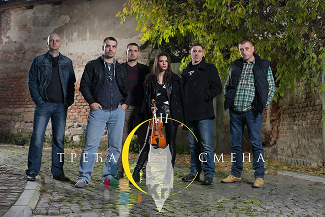 "KLUB ""ZAMAJAC"": Humanitarni koncert za postradale od požara"