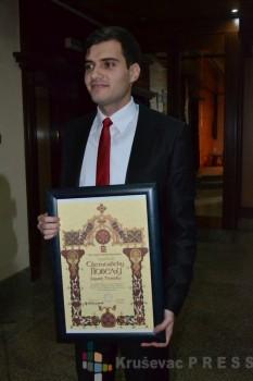 Zoran Tomić, dobitnik Svetosavske nagrade za 2016. godinu