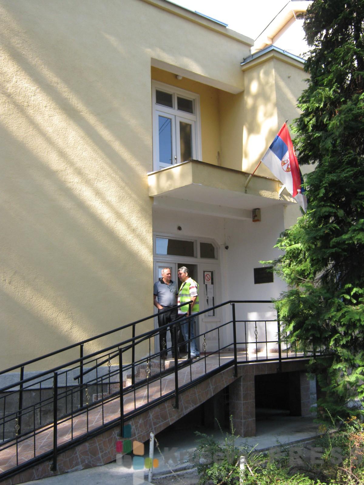 Krusevac03 centar za socijalni rad krusevac foto s.milenkovic