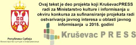 Ministarstvo-projekat-2015