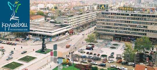 """U NARODNOM MUZEJU: Izložba fotografija """"Trg kosovskih junaka – svedok vremena"""""""