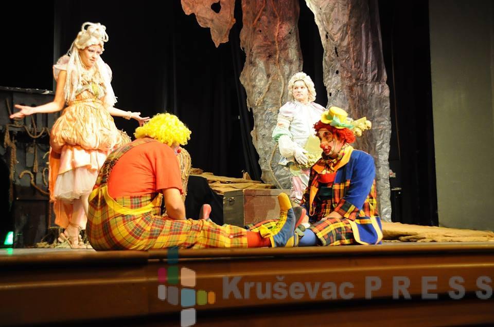 "Božićni festival predstava za decu ""Kruška"""
