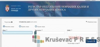Provera neplaćenih kazni u javnom registru