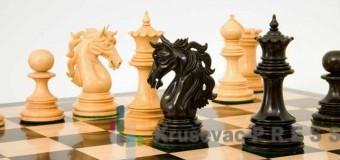 Peti Božićni turnir u šahu