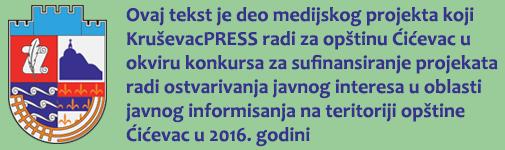 Cicevac2016