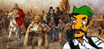 Sirotinjsko carstvo