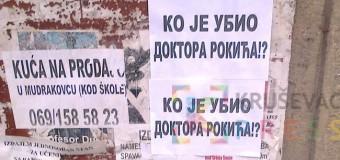 Dejan Stanković – Ždrokinac oslobođen optužbe za ubistvo zubara Rokića!