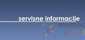 Servisne informacije za 12. septembar