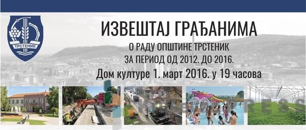 Opština Trstenik podnosi izveštaj građanima