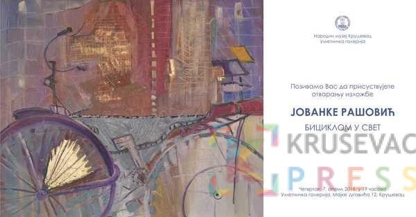 Izložba slika i crteža Jovanke Rašović
