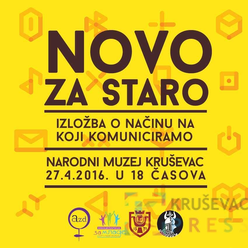"""Najava: """"Novo za staro"""" u Narodnom muzeju Kruševac"""