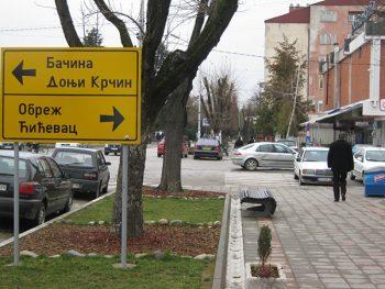 Osnovni razlozi smanjenja broja đaka u Obrežu su iseljavanje u inostranstvo i pad nataliteta FOTO: S. Milenković