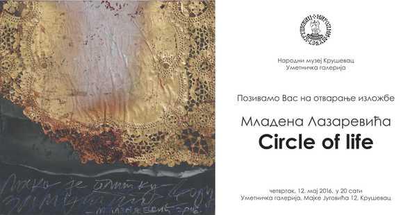 Izložba slika Mladena Lazarevića