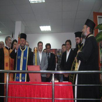 Nove prostorije SNS u Balkanskoj ulici osveštala su osmorica sveštenika FOTO: S. Milenković