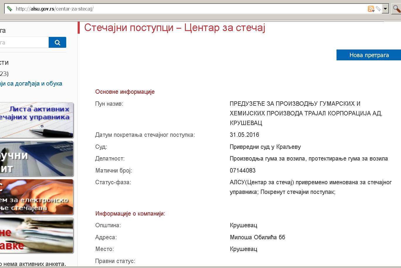 Slika sa sajta