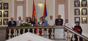 Vidovdanska nagrada LJiljani Habjanović Đurović