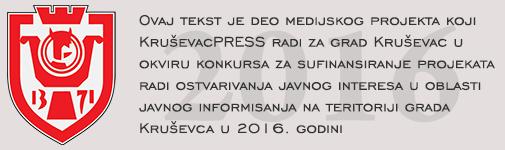 Krusevac2016