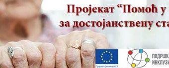 Varvarinske gerontodomaćice stekle licencu za pružanje usluga