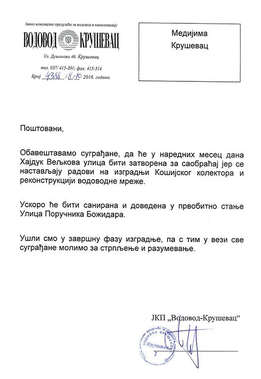 Vodovod zatvara Hajduk Veljkovu