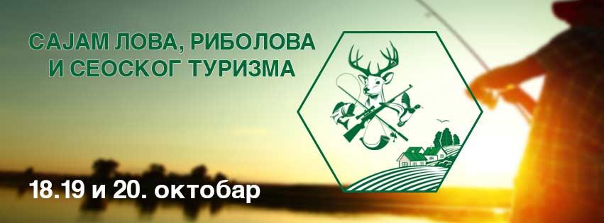 trstenik-sajam-lova-ribolova-seoskog-turizma