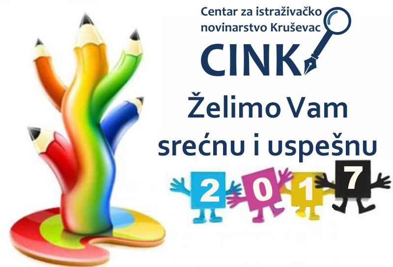 CINK02 (1)