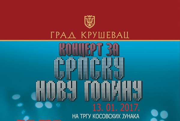 Besplatan prevoz na doček Srpske Nove godine