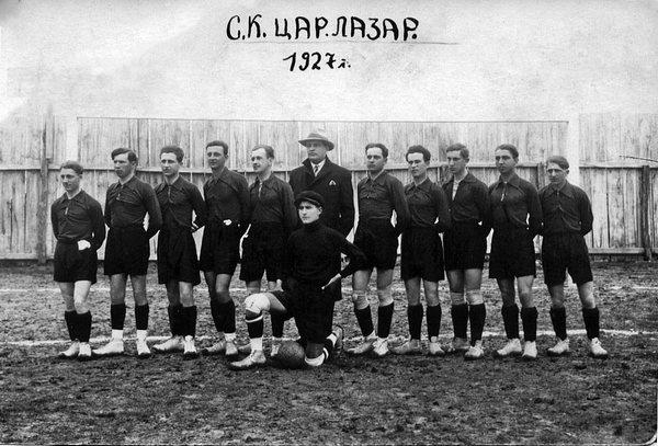 Enciklopdija kruševačkog fudbala: Od prve lopte do današnjih dana
