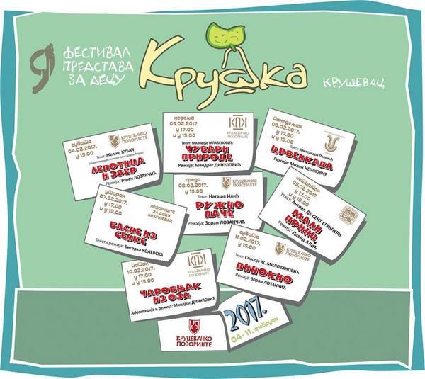 """Deveti festival dečjih predstava """"Kruška"""""""
